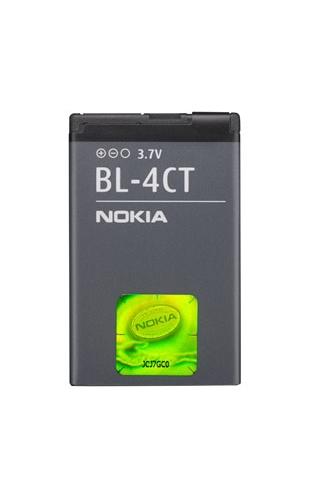 Baterie originál Nokia 5310 Xpress Music,5310, 5310XM, 6600 Fold, Li-ion, 860mAh, bulk