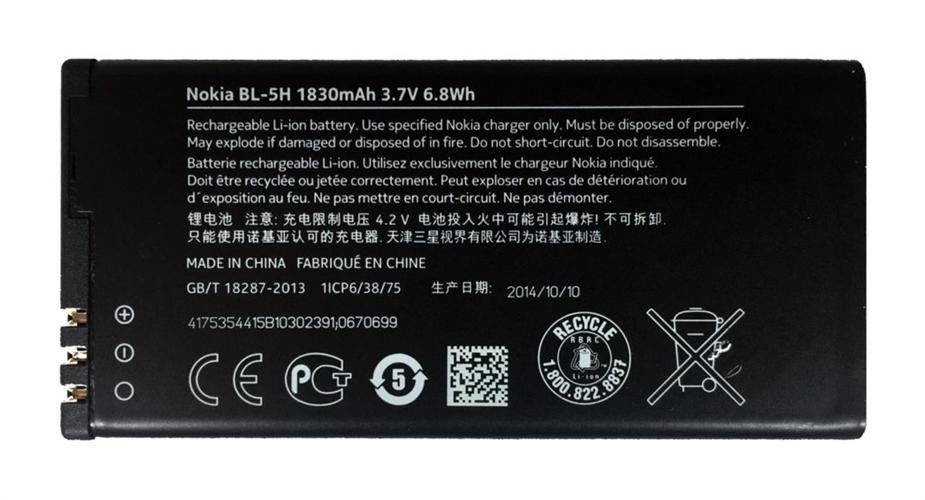 Baterie originál Nokia Lumia 630, Li-ion, 1830mAh, bulk