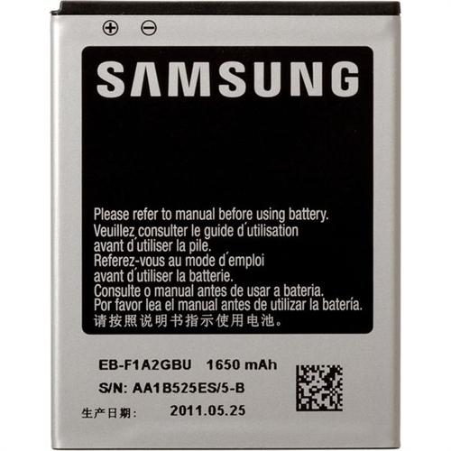 Baterie originál Samsung Galaxy S2, Li-ion, 1650mAh, bulk
