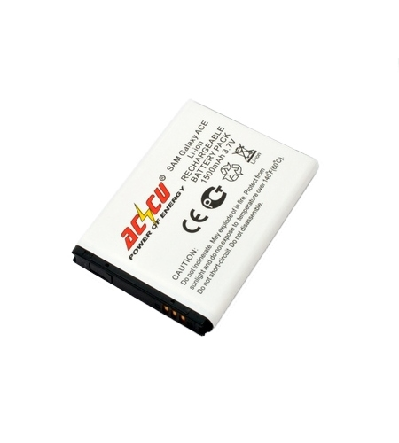 Baterie Accu pro Samsung Galaxy Ace, Ace Plus, Fame, Young, Li-ion, 1500mAh
