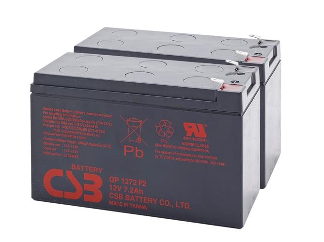 APC KIT RBC48, RBC109, RBC123, RBC22, RBC32, RBC33, RBC5, RBC9 - baterie CSB